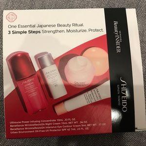 NEW Sephora Beauty Insider Shiseido
